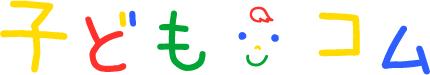 Kodomocomのロゴマーク