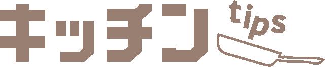 KitchenTipsのロゴマーク